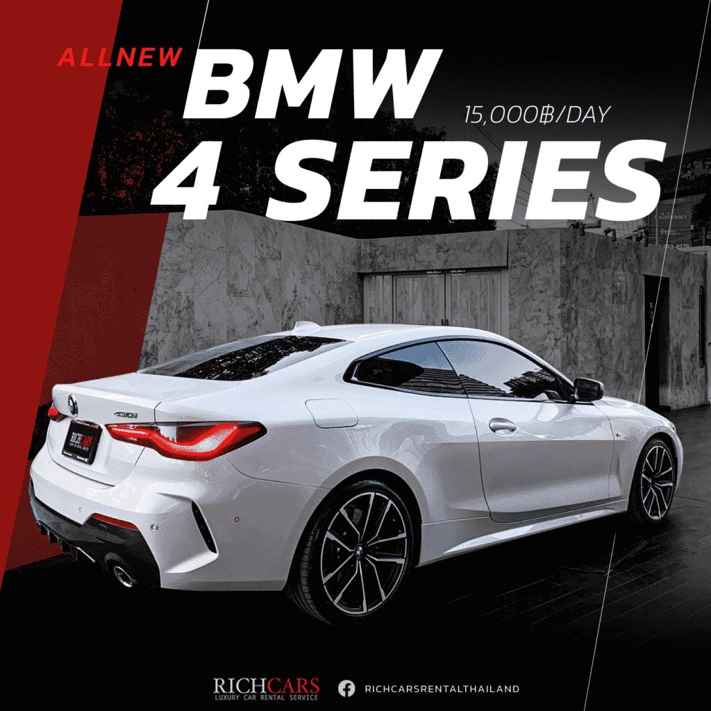 BMW4Series